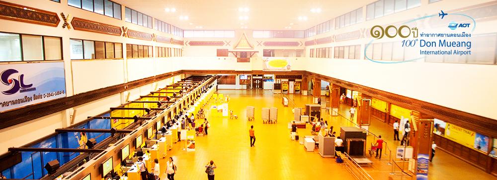 havalimanında kablosuz internet