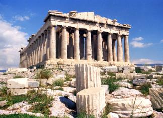 akropolis en popüler yurt dışı