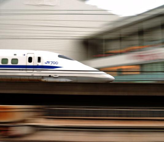Shinkansen, WikimediaCommons