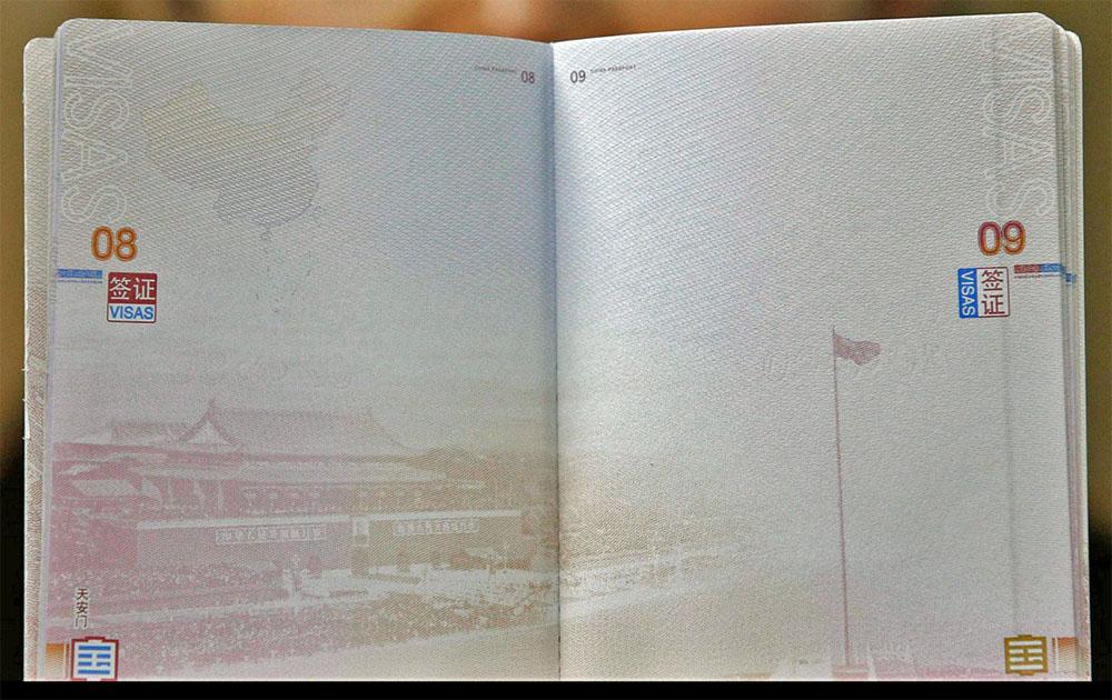 Çin pasaportu