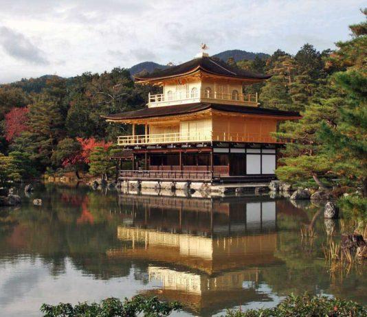 Kyoto romantik şehirler