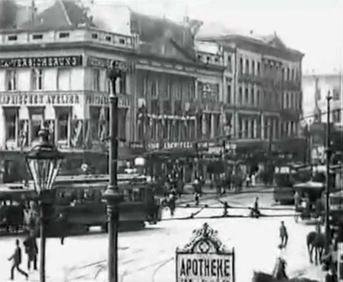 Berlin eski video