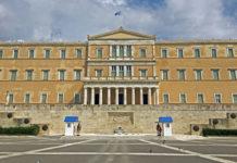 Atina Syntagma Yunanistan seyahat