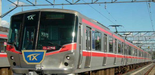 Japon demiryolu şirketi