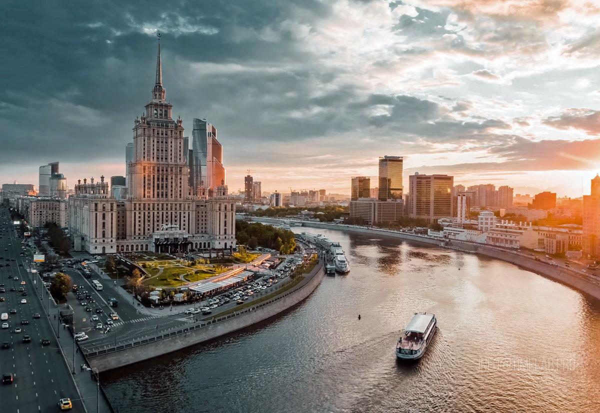 moskova drone videosu