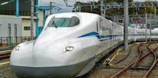 Shinkansen Supreme