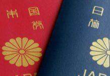 güçlü pasaport japonya
