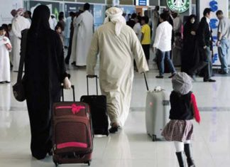 Arap turist