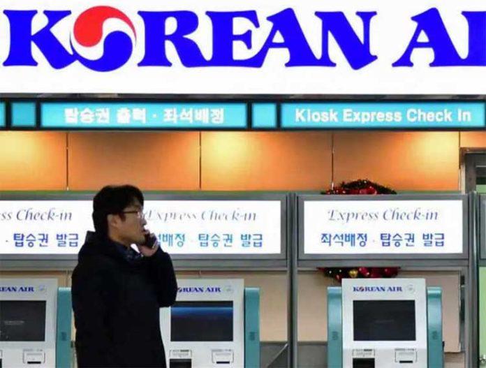 Kore Havayolları