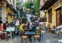 Yunanistan atina taverna lokanta