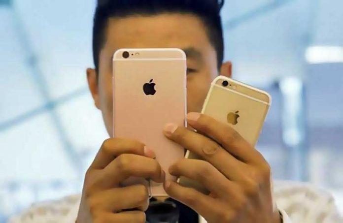 Sincan Uygur Çin telefon kontrol