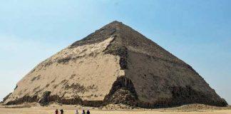 Eğik piramit Mısır
