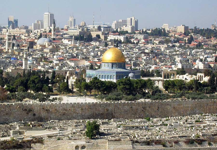 Kudüs İsrail