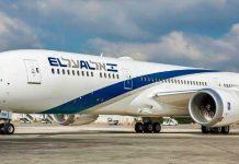 İsrail israel airlines havayolları el al elal